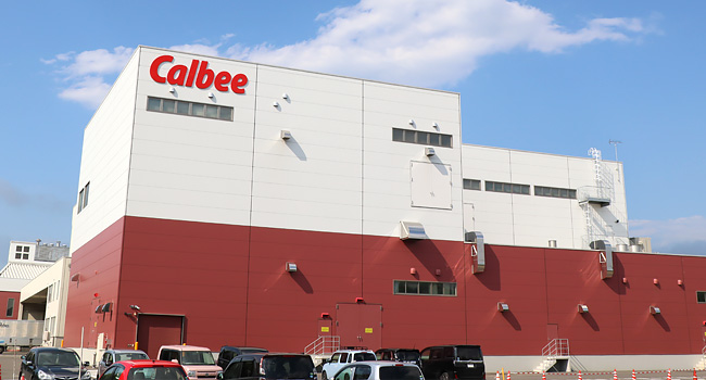 カルビー株式会社北海道工場
