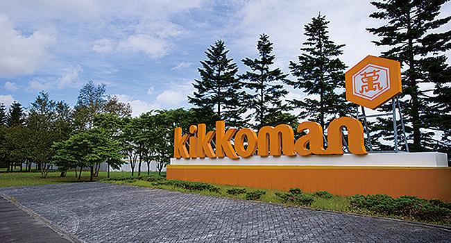 北海道キッコーマン株式会社