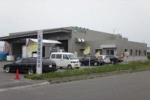 札幌空輸株式会社