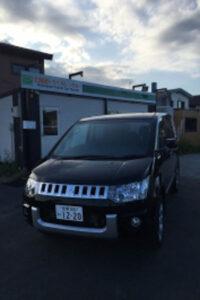 北海道トラベルサービス合同会社