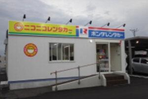 株式会社ホンダカーズ南札幌