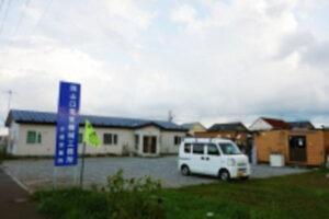 株式会社山口電気機械工務所