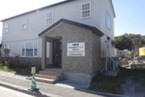 北海道建設サービス株式会社