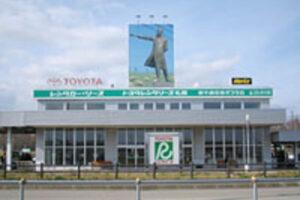 株式会社トヨタレンタリース札幌
