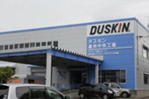 株式会社ダスキンプロダクト北海道