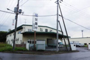 株式会社岡村