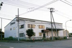 堺商事株式会社