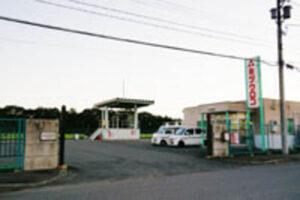 北海道ミツウロコ株式会社