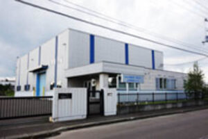 株式会社日本サーモエナー